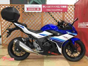 スズキ/GSX250R 装備多数 前後タイヤ新品
