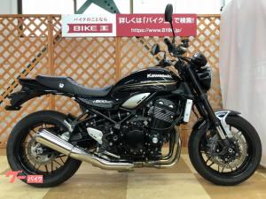 カワサキ/Z900RS ワンオーナー ノーマル