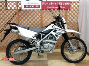 カワサキ/KLX125 2015年モデル キジマリアキャリア装備