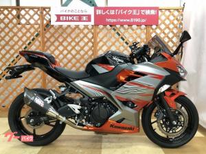 カワサキ/Ninja 400 ABS ヨシムラマフラー ETC装備
