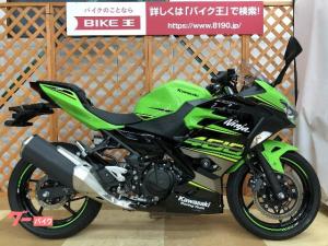 カワサキ/Ninja 400 ABS ワンオーナー