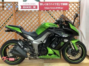 カワサキ/Z1000SX バックステップ スクリーン フェンダーレス