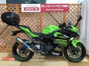 カワサキ/Ninja 400 ABS ワンオーナー WR'Sスリップオンマフラー