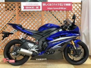 ヤマハ/YZF-R6 逆輸入車 ノーマル