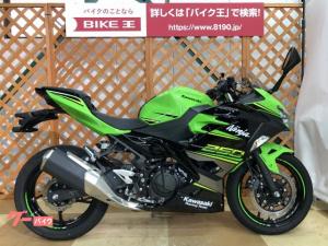 カワサキ/Ninja 250 ABS USBソケット マルチバー装備