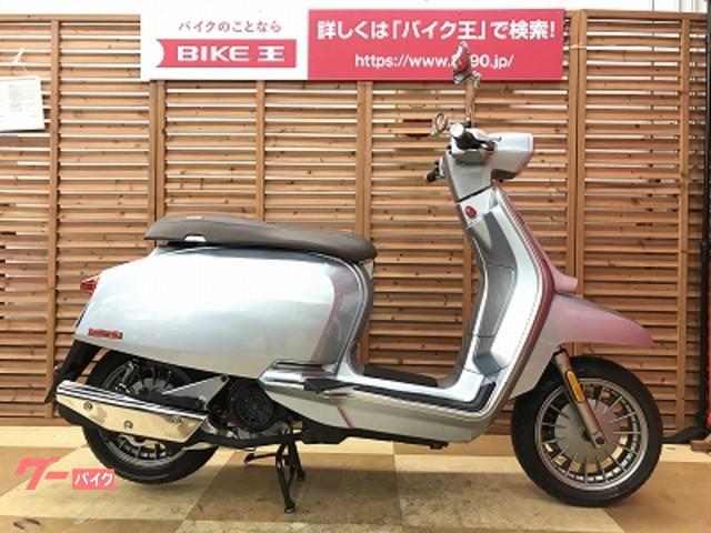 LAMBRETTA V200 Specialの画像(神奈川県