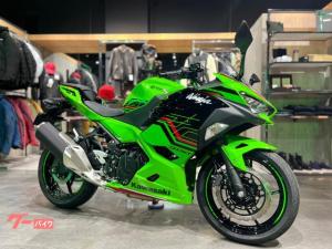 カワサキ/Ninja 400 KRT EDITTION 2022年モデル