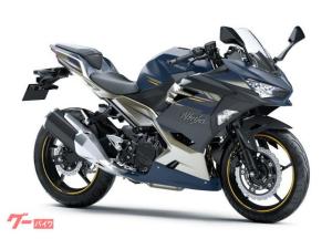 カワサキ/Ninja 250 2022年モデル 新車