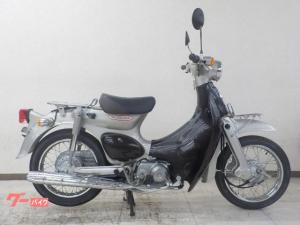 ホンダ/リトルカブ AA01 セルスターターモデル