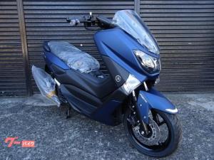 ヤマハ/NMAX 最新モデル 新車