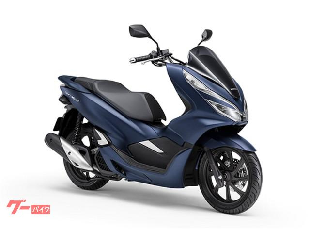 ホンダ PCX150 ABS 受注期間限定モデル マットイオンブルーメタリックの画像(千葉県