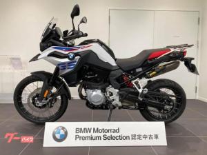BMW/F850GS BMW認定中古車