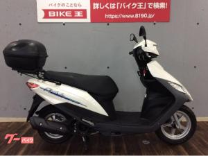 スズキ/アドレス125 BOX付