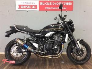 カワサキ/Z900RS ワイバンマフラー装備