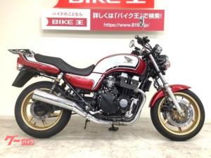 ホンダ/CB750 NITRONリアサス エンジンガード