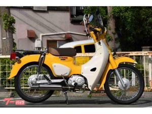 ホンダ/スーパーカブ110 オリジナルカラー