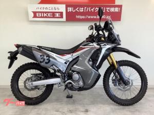 ホンダ/CRF250 ラリー Type LD ABS