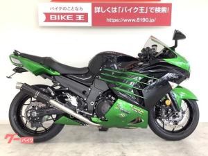 カワサキ/Ninja ZX-14 フェンダーレス
