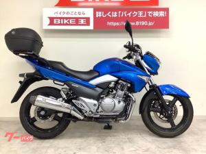 スズキ/GSR250 リアボックス・エンジンスライダー装備!