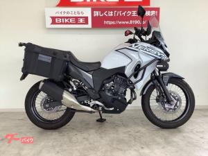 カワサキ/VERSYSーX 250 ツアラー 純正フォグランプ・前後ドライブレコーダー装備!!