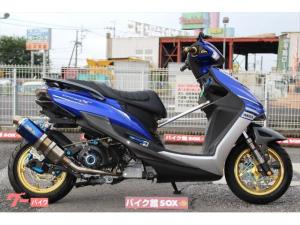ヤマハ/シグナスX SR 2016年モデル ロングレング仕様