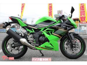カワサキ/Ninja 250SL KRTエディション