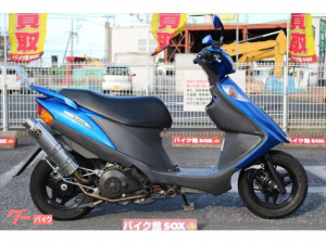 スズキ/アドレスV125G 2009モデル SP忠雄フルエキ装備