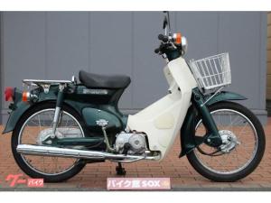 ホンダ/スーパーカブ50 2000年モデル