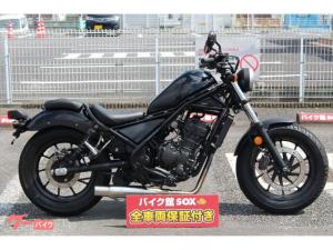 ホンダ/レブル250 ABS 社外マフラー