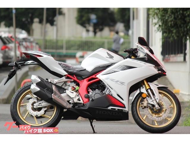 ホンダ CBR250RRの画像(茨城県