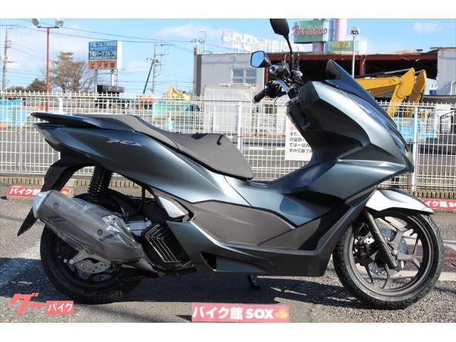 ホンダ PCXの画像(茨城県