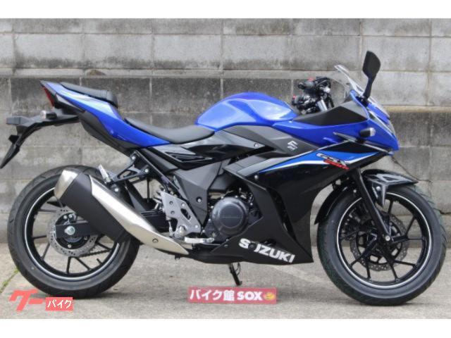 スズキ GSX250R ABSモデルの画像(茨城県