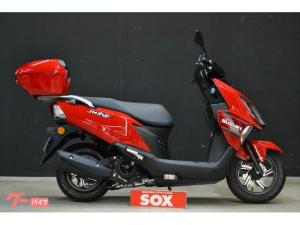 スズキ/SWING125 リアBOX標準装備 国内未発売モデル