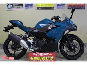 カワサキ/Ninja 400  ローダウン