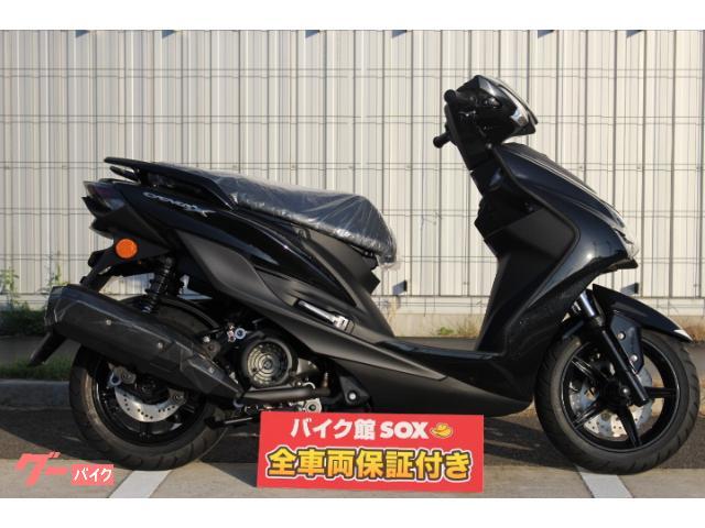 ヤマハ シグナスXの画像(千葉県