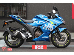 スズキ/GIXXER SF 250 MotoGP 国内未発売モデル