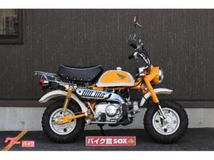ホンダ/モンキー 2012年モデル
