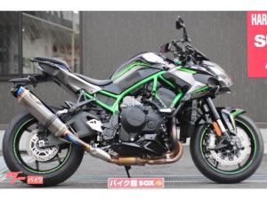 カワサキ/Z H2 ビートスリップオンマフラー