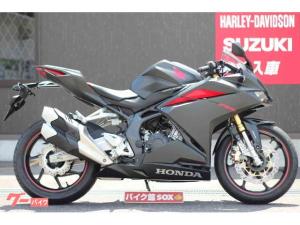ホンダ/CBR250RR ABS 2017年モデル