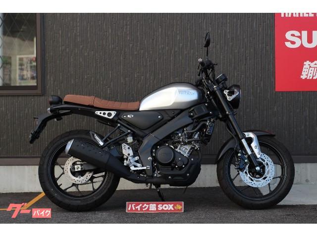 ヤマハ XSR155 国内未発売モデルの画像(山梨県