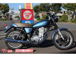 ヤマハ/SR400 Fi 最終モデル