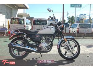 ヤマハ/YB125SP ノーマル