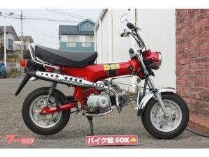 ホンダ/DAX70 1994年モデル