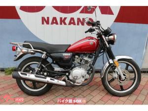 ヤマハ/YB125SP スタンダードモデル