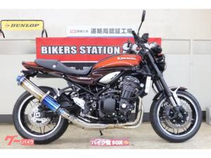 カワサキ/Z900RS K-FACTORYマフラー スライダー ETC