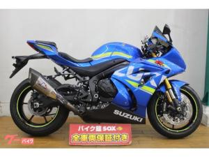 スズキ/GSX-R1000R エンジンスライダー
