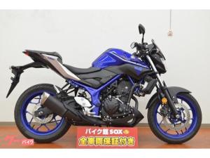 ヤマハ/MT-03(320cc) 2017年モデル スクリーンカスタム