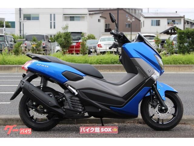 ヤマハ NMAX125の画像(茨城県