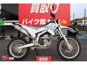 ヤマハ/WR250R ヨシムラマフラー