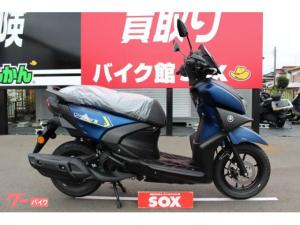 ヤマハ/シグナスRAY ZR 125 インジェクション 国内未発売モデル